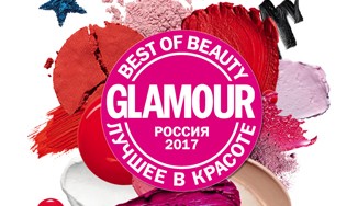 Церемония Glamour Best of Beauty 2017